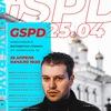 GSPD | НОВОСИБИРСК | 25 АПРЕЛЯ | Бродячая Собака