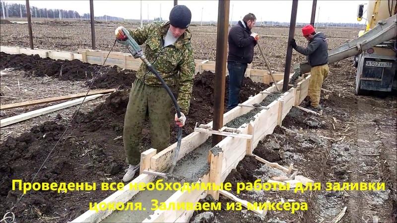 Фундамент и цоколь под забор Знаменский