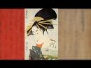 Китагава Утамаро Kitagawa Utamaro 4К