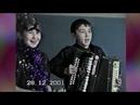 Елка 2001г. д. Исламгул СШ Миякинского района Башкирской АССР