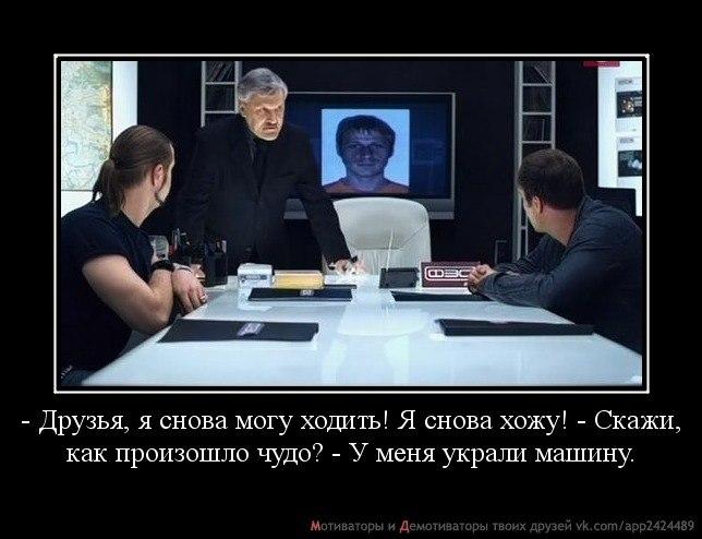 http://cs403422.vk.me/v403422539/8cd0/QYZmXZx7-00.jpg