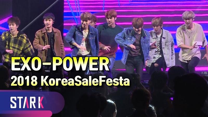 엑소 파워 2018 코리아세일페스타 EXO POWER 2018 KoreaSaleFesta