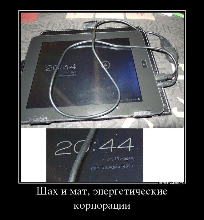Вдруг приложение для скачки платных приложений русские будут