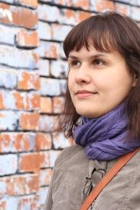 Наталья Родионова, 19 августа , Архангельск, id10508918