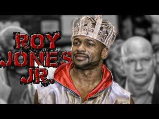 Roy Jones Jr. (Eminem ft. 2Pac - Its a Trap)