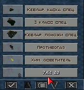 V_Fk3szeAMI.jpg