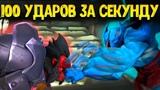 БАЛАНАР С КУПОЛОМ ВОЙДА и 100 УДАРОВ В СЕКУНДУ DOTA 2 КАСТОМКИ ANIME
