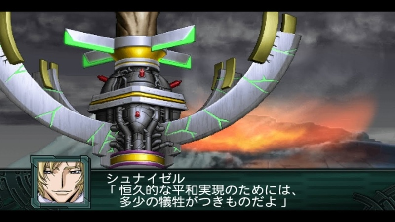 Super Robot Wars Z2 Saisei-hen - Sky Fortress Damocles Attacks