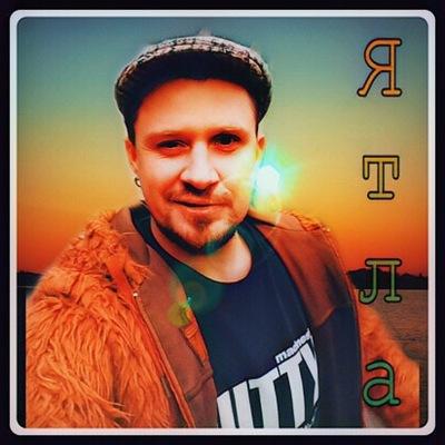 Дмитрий Шимов