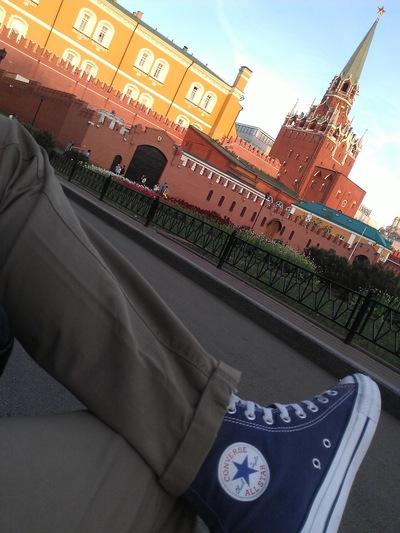 Хмурое Утро, 21 февраля , Москва, id49933795
