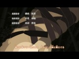 Naruto Shippuuden 313 / Наруто Шиппуден - 313 серия / Наруто Ураганные Хроники 313 эпизод