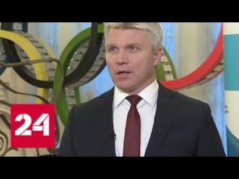Эксперты WADA начали сбор данных в Московской антидопинговой лаборатории - Россия 24