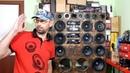 Dynamic State CM 16 1v3 4 Ohm CUSTOM Series обзор Прослушка с рупором Отзыв о звучании