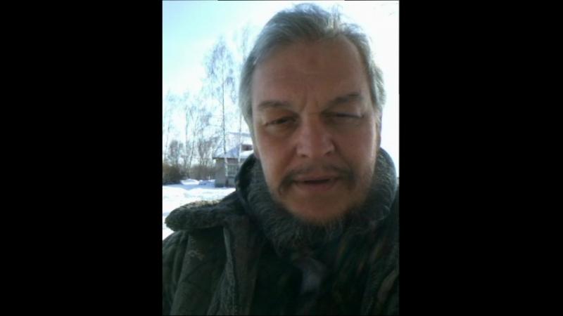 СВОЙ - Сергей Ставроград авторское исполнение стихотворения 2018