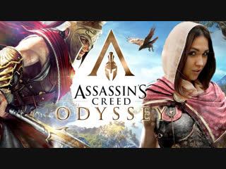 Гоняем Лёху по Древней Греции / Cкрытый пик-ап / Assassin's Creed ODYSSEY