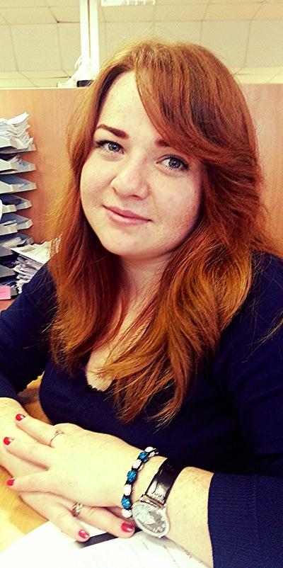 Наталья Мухина, 12 июня 1991, Москва, id3652512