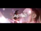 26 МАЯ - LADY WAKS - МАЯК - КИРОВСК