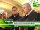 Освящение Андреевских флагов Черноморского флота