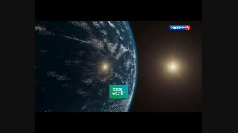 Голубая планета Глубины океанов BBC