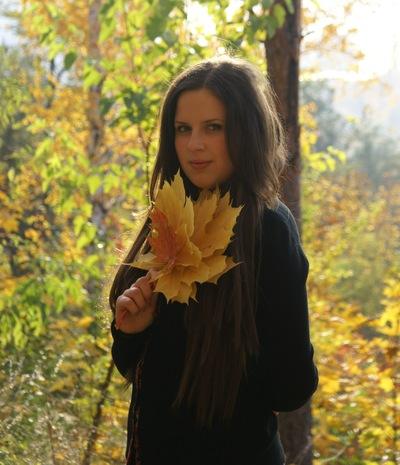 Catiusha Martinov, 8 ноября 1995, Москва, id179588247