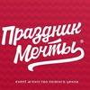 АНИМАТОРЫ УЛЬЯНОВСК, ВЕДУЩИЕ, ШОУ программы