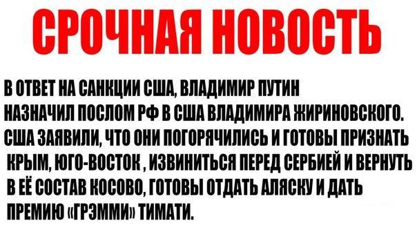 Тем временем в России XIqs-gg9Mj8