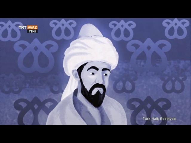 Ercişli Emrah ve Selvihan'ın Zorluklarla Dolu Aşk Hikâyesi - Türk Halk Edebiyatı - TRT Avaz