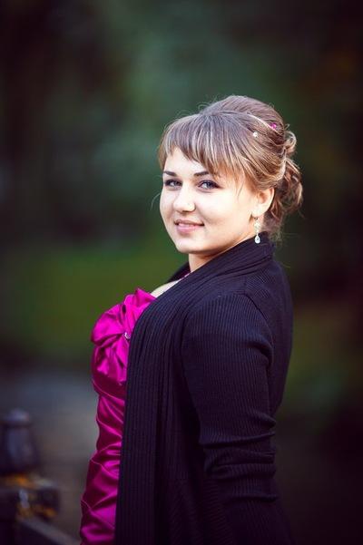 Анастасия Степанюк, 4 февраля 1990, Евпатория, id10630827