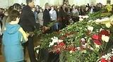 Вести.Ru Москва простилась с Евгением Светлановым