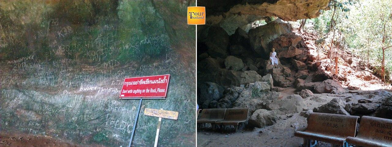 Русские вандалы в Таиланде