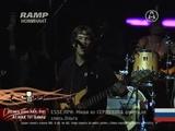 AMATORY - P.S. (RAMP 2005)