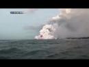 На Гавайях вулканическая бомба из лавы попала по прогулочному кораблю и пробила крышу. Пострадало свыше 20 человек