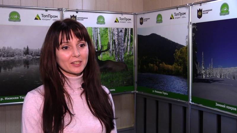 В таштагольском музее открылась фотовыставка Тропой Кузнецкого Алатау