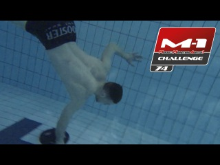 Немецкий терминатор: кроссфит в бассейне - Штефан Пютц