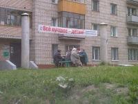 дмитрий к., 6 июля 1982, Москва, id174041789