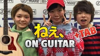 SHISHAMO 「ねぇ、」 Fingerstyle guitar cover +TAB 「アコギターのカバーとタブ譜」