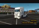Euro Truck Simulator 2 Beyond the Baltic Sea (Балтика)