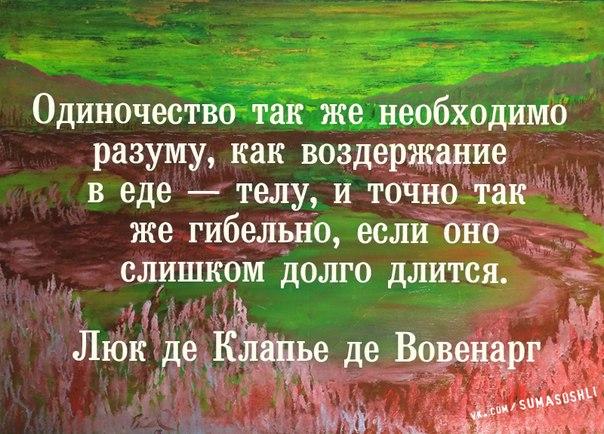 http://cs543100.vk.me/v543100852/11d37/g5FIeLKcaIQ.jpg