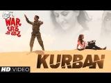 Kurban - War Chhod Na Yaar