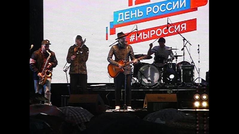 12 июня День России Группа Uma2rman в Сыктывкаре мыроссия сыктывкар2018 ДеньГородаСыктывкара