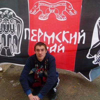 Дмитрий Пономарев, 30 марта 1985, Пермь, id132386449