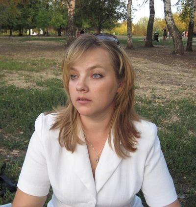 Надежда Татарчук, 5 октября , Уфа, id33230021