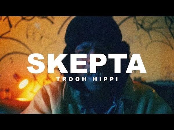(FREE) Skepta Type Beat 2019 First Place | Grime/Rap Instrumental Free Type Beat 2019