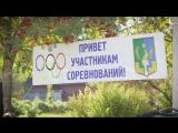 О чемпионе мира по метанию сапога