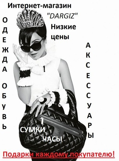 Юлия Егорова, id219893872