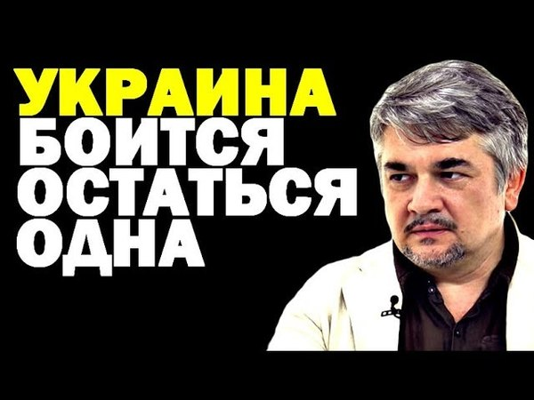 Ростислав Ищенко 27.04.2018 - YouTube