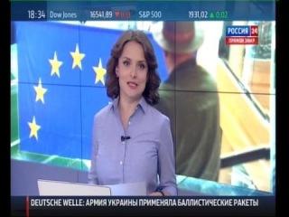 РОССИЯ 24 - ВЕСТИ - НОВОСТИ - УКРАИНА - 1 августа - 2014 год -2