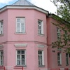 Воронежская областная библиотека для слепых