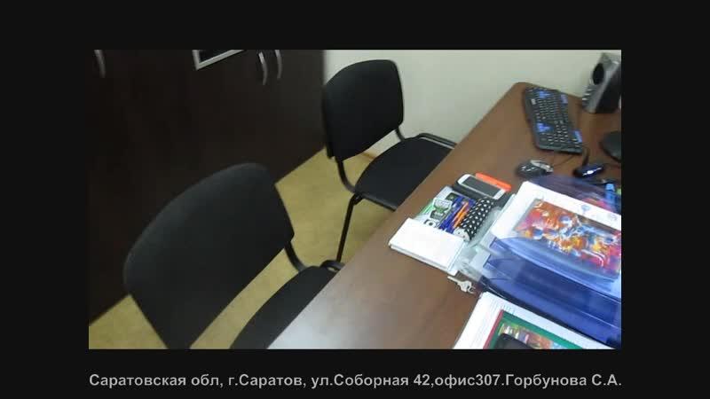 WINLEVEL г.Саратов, ул Московская 53/Соборная 42, Офис №307