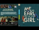 Я, Эрл и умирающая девушка  Me and Earl and the Dying Girl (2015)